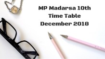 MP Madarsa 10th Time Table December 2018